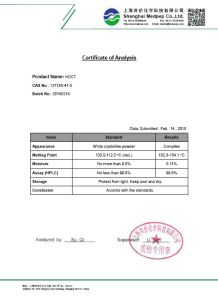 1-Hydroxy-1h-1, 2, 3-Triazole-4-Carboxylate [137156-41-3] pictures & photos