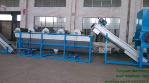 High Quality Pet Bottle Crushing Washing Cleaning Machine pictures & photos