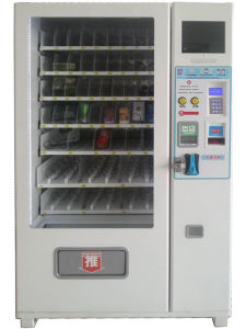 "Large Non-Refrigerated Vending Machine with 12""LCD Ad-Screen (KM710-M12) pictures & photos"