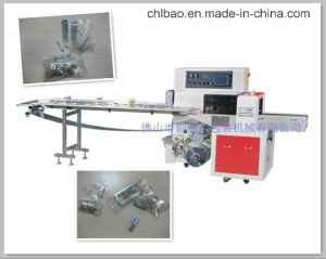 Automatic Hardware Packaging Machinery (CB-350X)