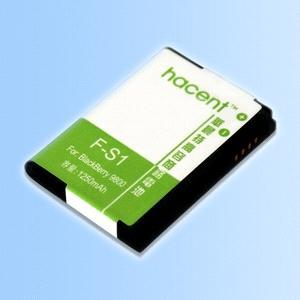for Blackberry Cell Phone Battery 9800, 1250mAh High Capacity pictures & photos