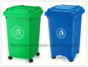 Two Models of 50L Plastic Mobile Garbage Bin (FLS-50L/HDPE/EN840) pictures & photos