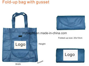 Reusable Eco Foldable PP Non-Woven Promotion Bags pictures & photos