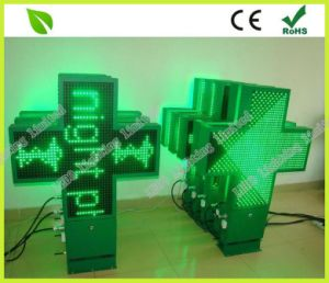 2 Color LED Pharmacy Cross Sign Display