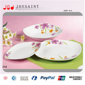 Top Quality 18PCS Dishware Set for Home Hotel Use