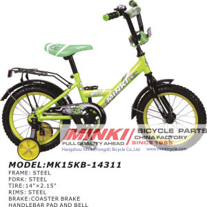 Cheap 14′′ Child Bike (MK15KB-14311) pictures & photos