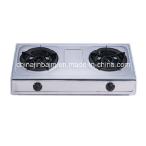 2 Burners Stainless Steel Honeycomb Gas Cooker/Gas Stove pictures & photos