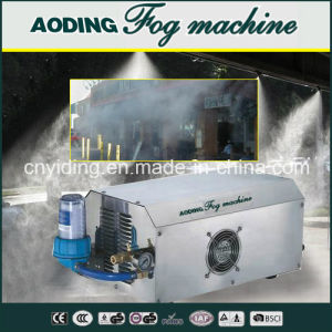7L/Min Industry Duty Mist System (YDM-2804A) pictures & photos