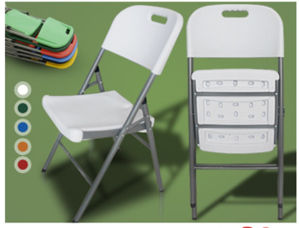 Lifetime Heavy Duty Folding Chair Almond (4 pack) pictures & photos