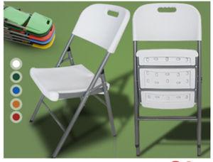 Lifetime Heavy Duty Folding Chair Almond (4 pack)