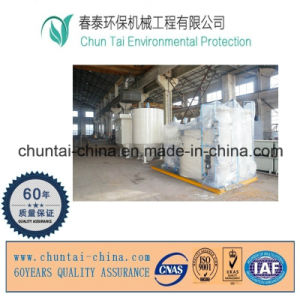 Emulsified Liquid Wastewater Treatment Plant