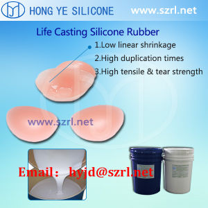 Where to Buy Silicone Doll Molds Rubber pictures & photos