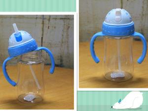 360ml PETG/Tritan Children Water Bottle with Handle & Sipper