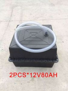 2PCS*80A Solar Battery Ground Box Underground Solar Waterproof Battery Box pictures & photos