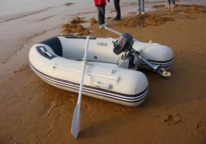 2.3m Small Fiberglass Rib Boat for Fishing pictures & photos