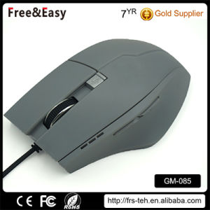 Brand Glowing 6D Wired Optical Gaming Mouse pictures & photos