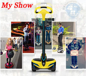 Stand-up Balance Electronic Scooter, Mini Scooter for Chidren pictures & photos