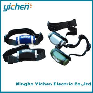 4 LED Super Bright Headlamp (YC703H-4L)