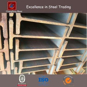 Wide Flange Steel H Beams Bar (CZ-H01) pictures & photos