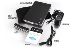 40000mAh 5V/12V/16V/20V/24V Output Large Laptop Mobile Power Bank Charger (HB-YM06) pictures & photos
