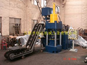 Hydraulic Briquetting Press (SBJ5000) pictures & photos