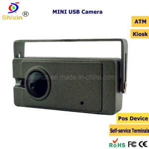 0.3megapixel Analog Mini USB Video Camera (SX-609) pictures & photos
