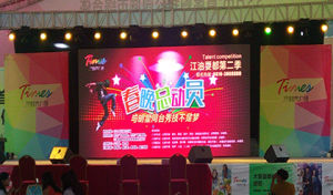 Stage LED Screen of P4 Indoor Full Color pictures & photos