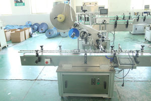 Automatic PVC Bottle Label Sleeving and Shrinking Machine pictures & photos