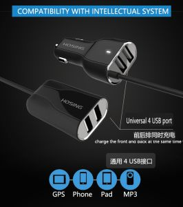 9.6A 48W Passenger Car Charger for Mobile Phone with 1.5m Cable pictures & photos