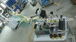 China Labeller Supplier Factory Manufacturer pictures & photos