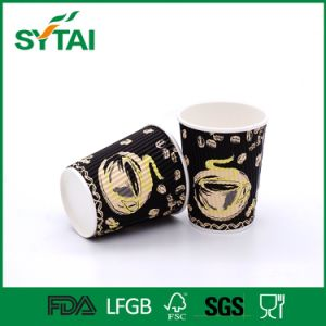 Wholesale Disposable Custom Logo Printed Ripple Wall Paper Cup for Hot Coffee pictures & photos
