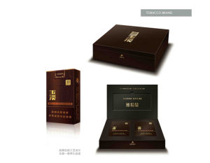 Custom Luxury Cigarette Boxes Cosmetic Perfume Packing Boxes pictures & photos
