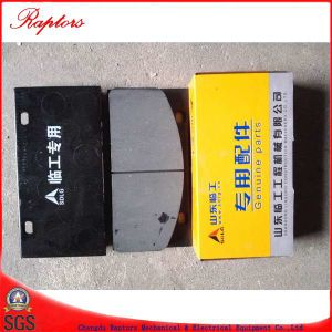 Wheel Loader Brake Pads for Sdlg XCMG Xgma Foton Lonking pictures & photos