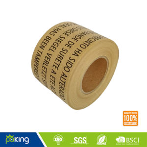 Customized Kraft Paper Tape with Printing Logo pictures & photos