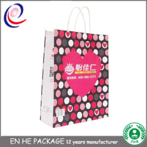 210*80*170mm Paper Handle Colored Shopping Bag pictures & photos