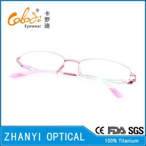 Latest Design Beta Titanium Eyeglass Eyewear Optical Glasses Frame for Woman (8321) pictures & photos