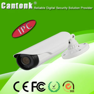 China Top CCTV Surveillance Camera 2MP Sony Imx 322 IP Camera pictures & photos