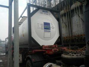 N-Methylaniline CAS No: 100-61-8 Factory in Yancheng