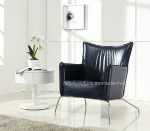 Metal Base PU Chaise Lounge pictures & photos