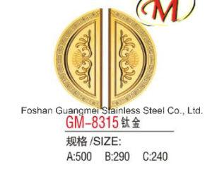 Stainless Steel Titanium Door Handle pictures & photos