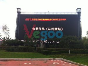 Full Color Outdoor Advertising P6 LED Display Screen Cabinet pictures & photos