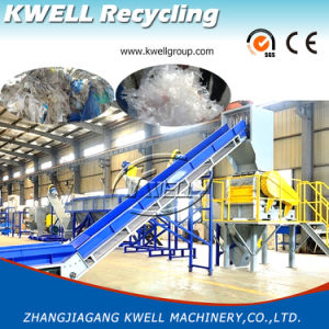 Recycling Washing Line for PE PP/Woven Bag Recycling Washing Line pictures & photos