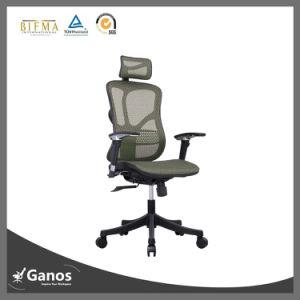 Wholesale Ergonomic Mesh Chair pictures & photos