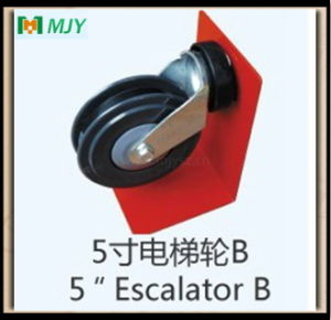 5 Inched Supermarket Shopping Trolley Cart Casters Travolater Wheel pictures & photos