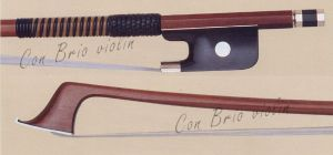 Cello Bow (CB-18)