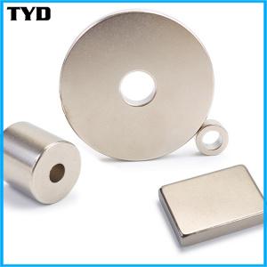 Ni-Cu-Ni Coating N50 Strong NdFeB Permanent Magnet