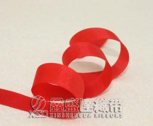 Satin Ribbon, Polyester Ribbon, Grosgrain Ribbon on Promtion
