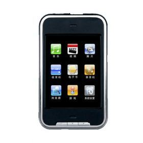 8GB MP4 / MP3 Player TouchScreen Audio Video FM Tuner 4GB (AE-BR-M81)