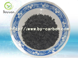 Activated Carbon for Gold Extracting