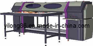Large Format Solvent Flatbed Printer (YL-FB2506)